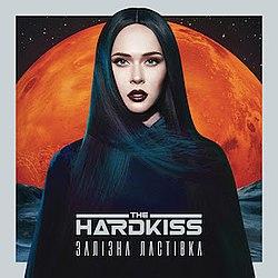 250px-The_Hardkiss_-_Залізна_ластівка